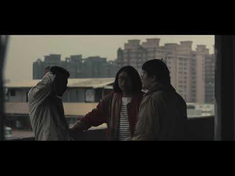 城市雨人 Urban Rain Man-《最糟的時代 THE WORST OF TIMES 》Official Music Video